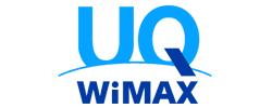 WiMAX2プラスプロバイダのUQWiMAX
